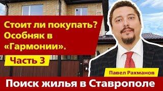 видео Разное в Ставрополе, продажа разное в Ставрополе, продам или куплю разное на stavropol.avizinfo.ru - Бесплатные объявления Ставрополь Страница номер 3-1