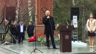 102-я годовщина геноцида армян г. Новосибирск
