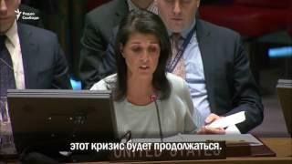 Агрессию остановить, Крым вернуть