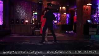 Танец как искусство обольщения