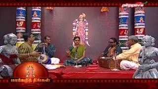 Vaiyaththu VaazhvIrkaaL| Thiruppavai Paasuram 2 | மார்கழித் திங்கள்
