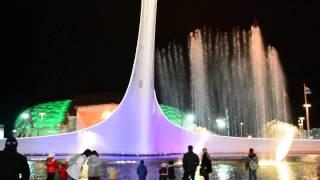 Сочи.Фонтан в Олимпийском парке.