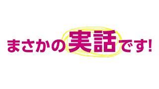 家に帰ると妻が必ず死んだふりをしています。』/6月8日(金)公開 公式サイト:tsumafuri.jp 配給:KADOKAWA (C)2018「家に帰ると妻が必ず死んだふり...