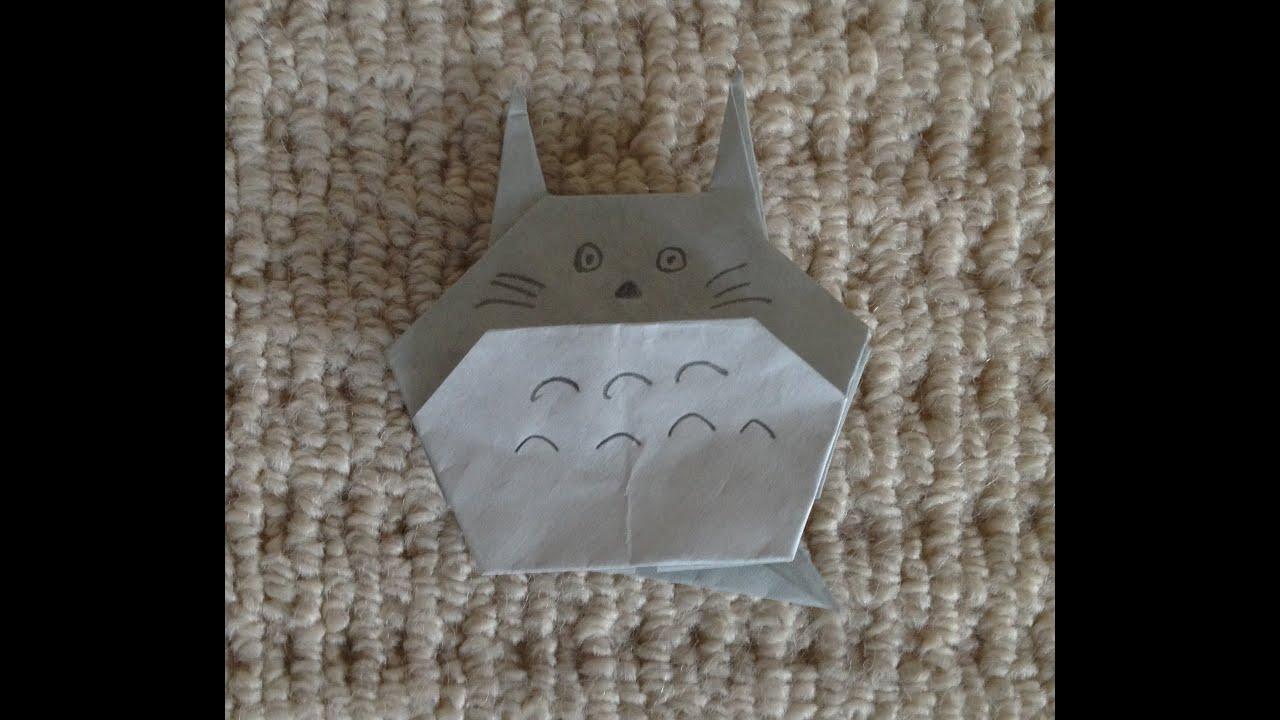 すべての折り紙 折り紙 トトロ 立体 : 折り紙 トトロ 折り方 作り方 ...