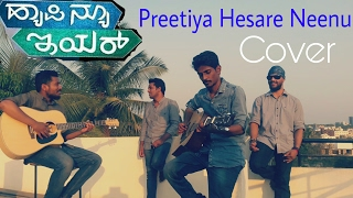 Download Hindi Video Songs - Preetiya Hesare Neenu|Cover| Raghu Dixit |Cover by The Unseen Artists|RDX Production|Happy New Year|