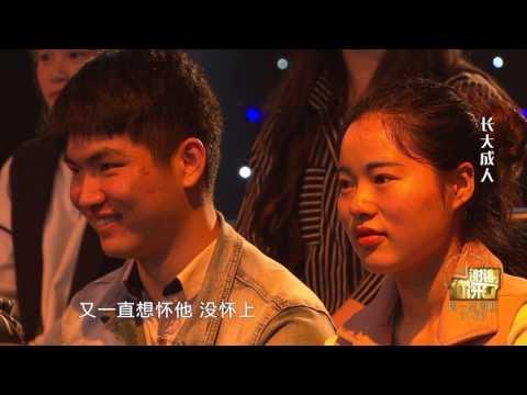 重庆卫视《谢谢你来了》 20170601:儿子28年难以止步的叛逆成长,让母亲如何重拾操碎的心