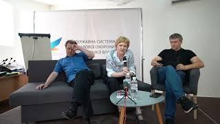 Уроки 1918 года для современной Украины: Дацюк, Романенко, Михайлова