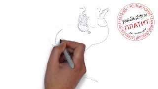 Алладин онлайн  Учимся быстро рисовать Алладина