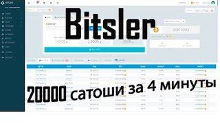 Как Заработать Bitcoin скрипт удвоитель Биткоин | скрипт для заработка на автомате