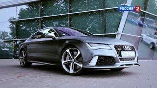 Тест-Драйв Audi Rs 7 2014 // Автовести 118