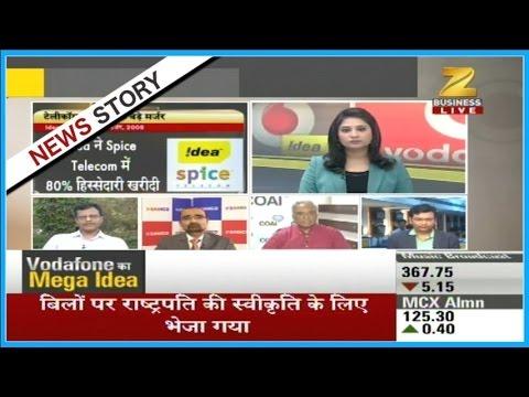 Aapki Khabar Apka Fayda | Idea cellular and Vodafone merger gets green signal