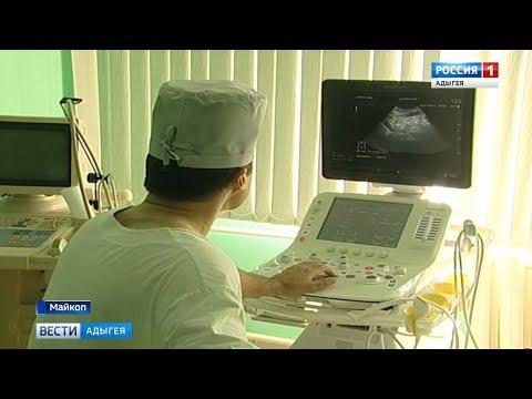 Адыгейская республиканская больница получила новое медицинское оборудование