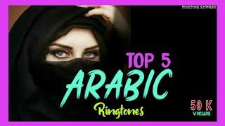 Top 5 Arabic Ringtones | With Download Link | (Fiha,Ya lili...)| RINGTONE EXPRESS
