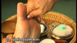 Тайский Массаж ног часть 5(, 2012-11-15T08:34:58.000Z)