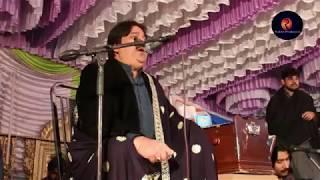 Sammi Meri Waar Main Wari Shafaullah Khan Rokhri New Super Hit Show Esa Khel 3112 2017