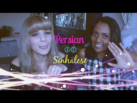 Language Challenge : Persian VS Sinhalese