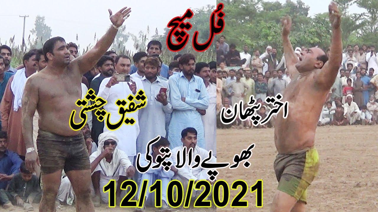 Download Shafiq Chishti   Rana Ali Shan   Akhtar Pathan   Babar Fuji   New Full Kabaddi Match 12/10/2021