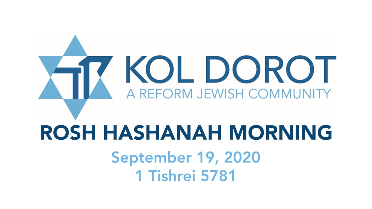 Rosh Hashanah Morning Service