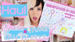 2018 Kawaii Haul- Sailor Moon x My Melody Lottery GETS!
