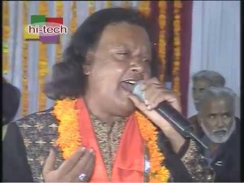 संकट ने घेरा है तुझे तेरा राम : Sankat Ne Ghera Hai  | Naeem Ajmeri | Jagrat Balaji Mahotsav 2008