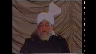 Urdu Khutba Juma on September 15, 1995 by Hazrat Mirza Tahir Ahmad in Germany