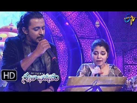 Pacha Bottesina Song   Dinakar, DaminiPerformance   Swarabhishekam   25th November 2018   ETV
