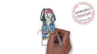 Лего герои  Как правильно рисовать лего людей(ЛЕГО. Как правильно нарисовать человека лего героя поэтапно. На самом деле легко http://youtu.be/qHrJJ_PanLw Однако..., 2014-09-05T11:45:47.000Z)