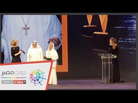 المصرية ماجدة جبران تُهدي جائزة الخدمات الإنسانية: للفقراء والمسنين  - 23:53-2018 / 11 / 17