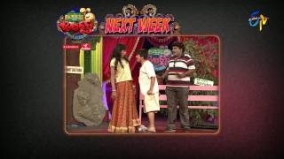 Jabardasth | 26th January 2017  | Latest Promo