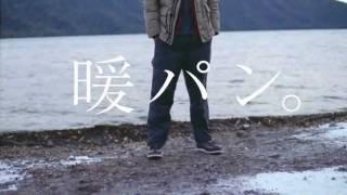 ユニクロ 暖パン 福藤豊  ユニクロオンラインストアstore uniqlo com thumbnail