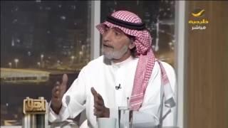 علي الهويريني: لم أقرأ كتابا منذ بلغت الأربعين إلا القرآن الكريم
