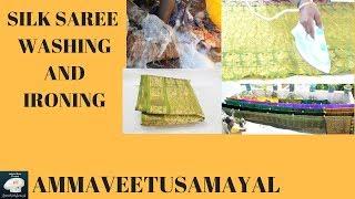 பட்டு புடவை வீட்டிலேயே துவைப்பது எப்படி  How To Washing and Ironing Silk saree in Home Tamil
