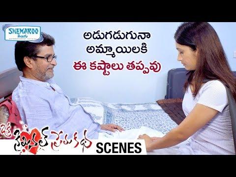 Satyanand Troubles Priyanka Pallavi | Oka Criminal Prema Katha Telugu Movie Scenes | Shemaroo Telugu