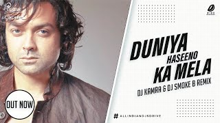"""all indian djs drive presents"", watch now : duniya haseeno ka mela (remix) - dj kamra & smoke b, track name artist ..."