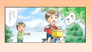 『妊娠・出産・赤ちゃんの巻』についてはコチラ ↓ □1万年堂出版 http:/...