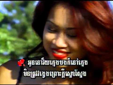 khmer sexy karaoke