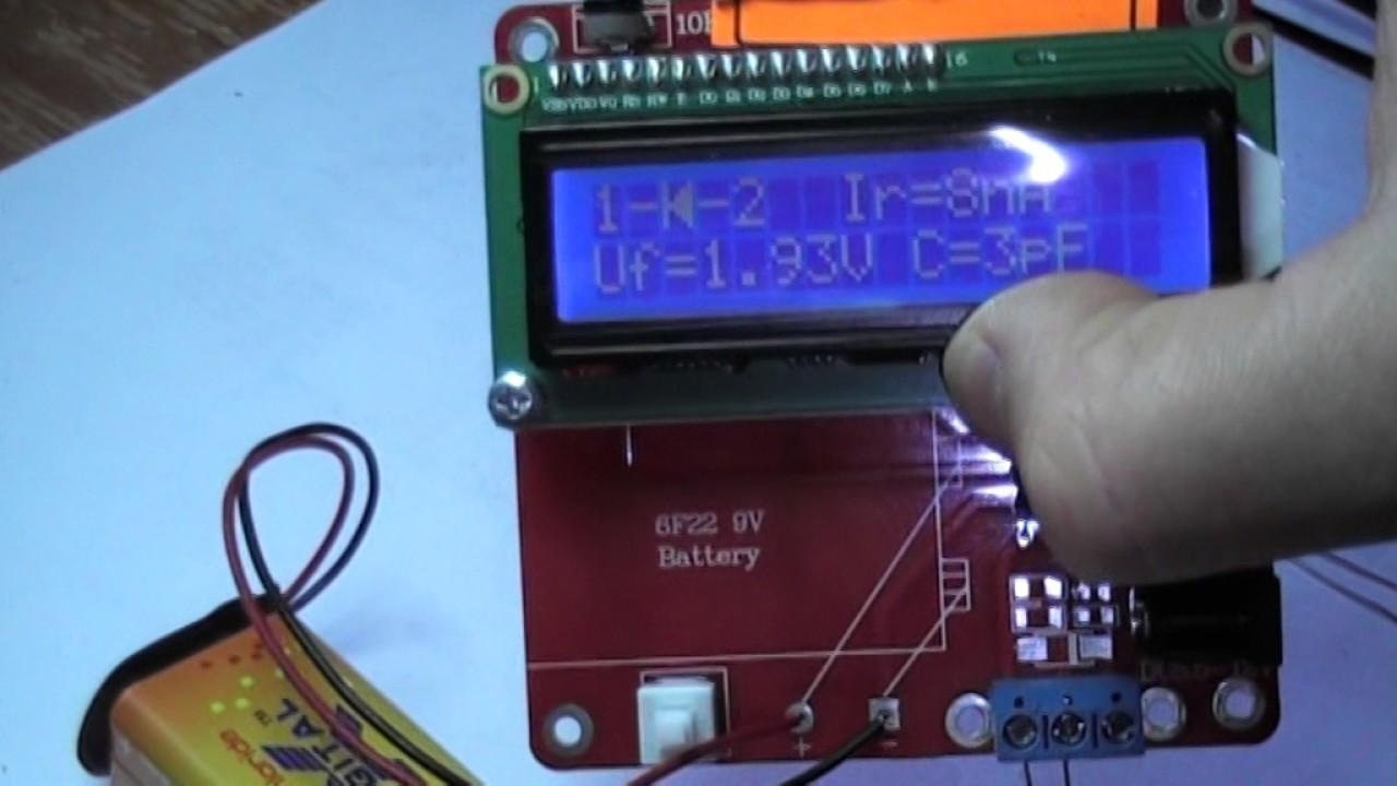 Как узнать рабочий ток и напряжения светодиода.