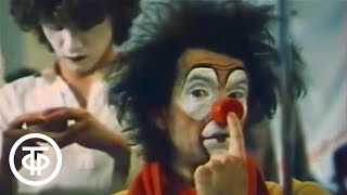 "Лицедеи ""Blue canary"" (""Блю канари"") (1984)"