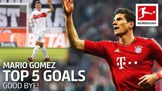 Mario Gomez Top 5 Goals