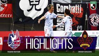 ファジアーノ岡山vsツエーゲン金沢 J2リーグ 第2節