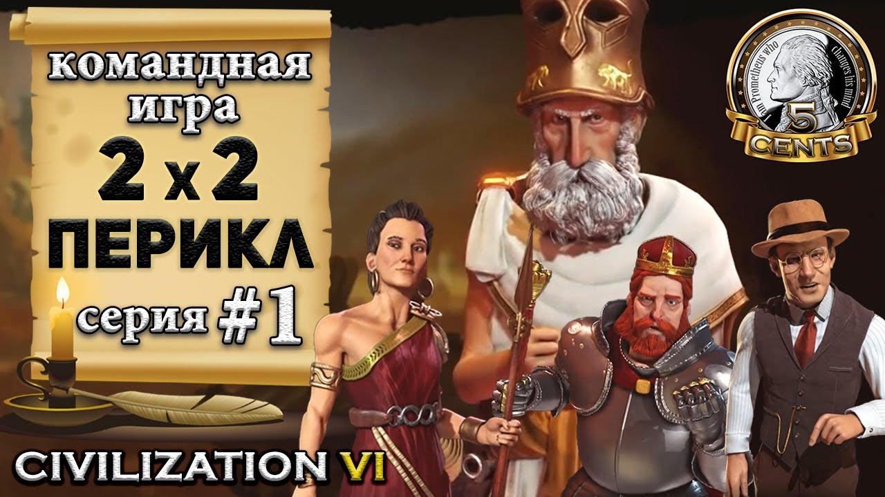 Список российских телеканалов  Википедия