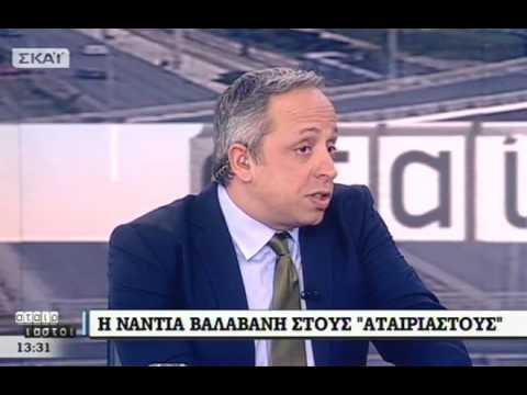 """Συνέντευξη στον ΣΚΑΙ """"Οι Αταίριαστοι"""" για το βιβλίο """"Τρίτο Μνημόνιο: Η ανατροπή μιας ανατροπής"""", 27.12.2016"""