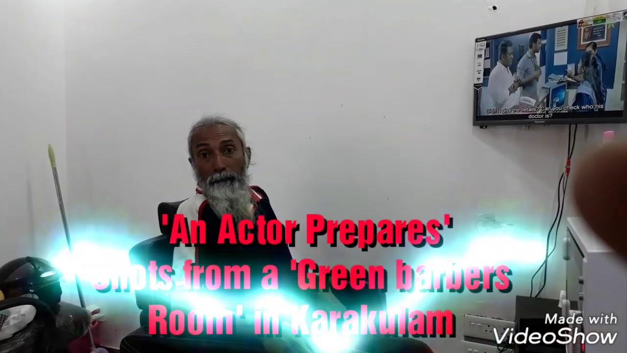 Download 'An Actor Prepares'