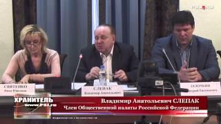 Владимир СЛЕПАК 12 марта 2013(, 2013-03-13T05:44:00.000Z)