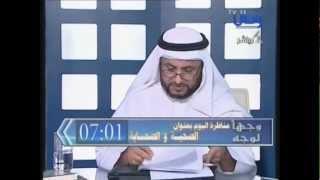 برنامج وجها لوجه قناة وصال حلقة 3