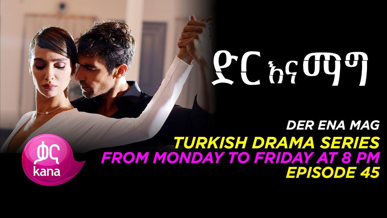Download Dir Ena Mag Episode 45