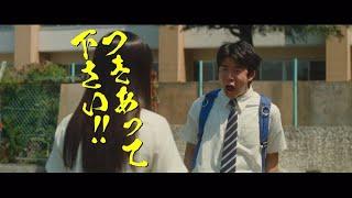 主演:超新人×豪華キャスト×監督:天才・石井裕也 すべてのセオリーをブ...