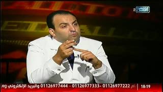 الناس الحلوة | علاج  مشكلات الأسنان واللثة مع د.شادى على حسين