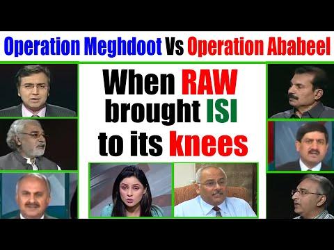 Operation Meghdoot Vs