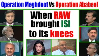 Operation Meghdoot Vs Operation Ababeel I When RAW brought ISI to its knees I सियाचिन की शौर्य गाथा